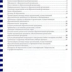 img225