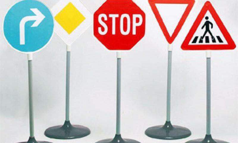 Основной документ, регламентирующий вопросы дорожного движения